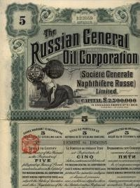 DECO => The RUSSIAN GENERAL OIL CORP. (titre 5 actions)