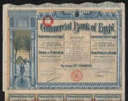 DECO => COMMERCIAL BANK OF EGYPT