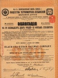 BLACK-SEA KUBAN RAILWAY COMPANY