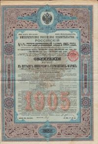 RUSSIAN 4 1/2% STATE-LOAN of 1905