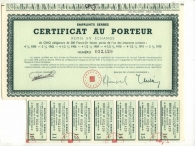 EMPRUNTS SERBES obligation de 500 francs or (titre de 5 obligati